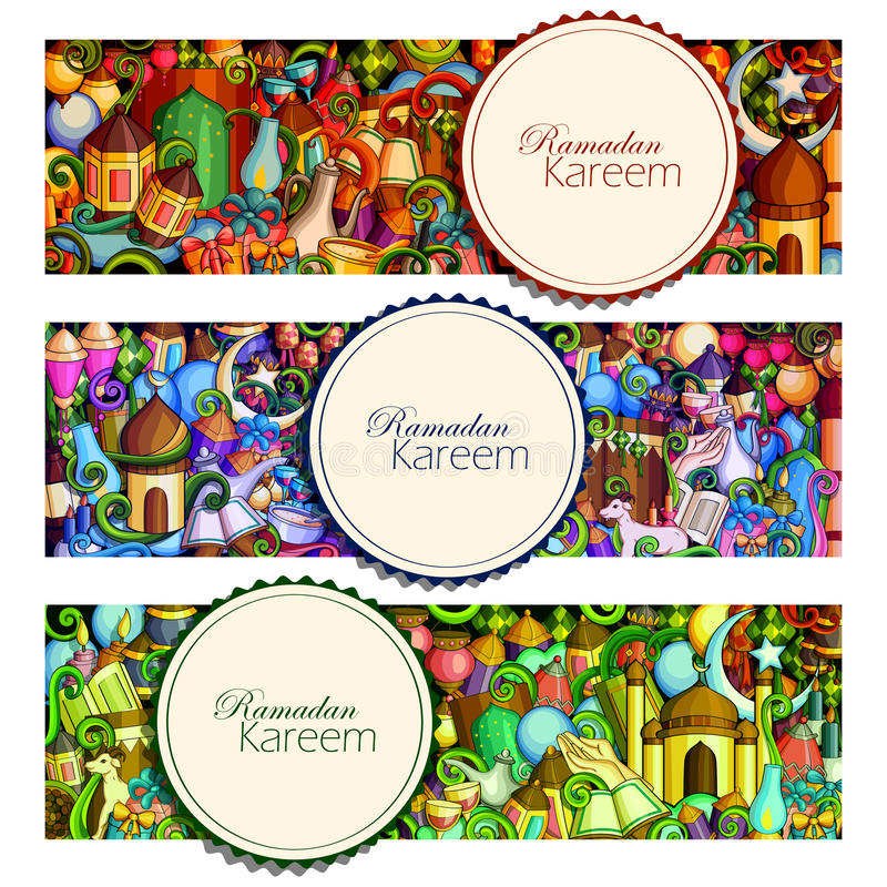 Ramadan Kareem błogosławieństwo dla Eid tła ilustracji