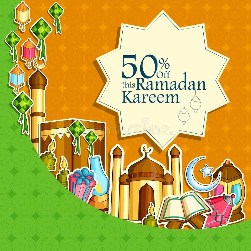 Ramadan Kareem błogosławieństwo dla Eid tła ilustracja wektor