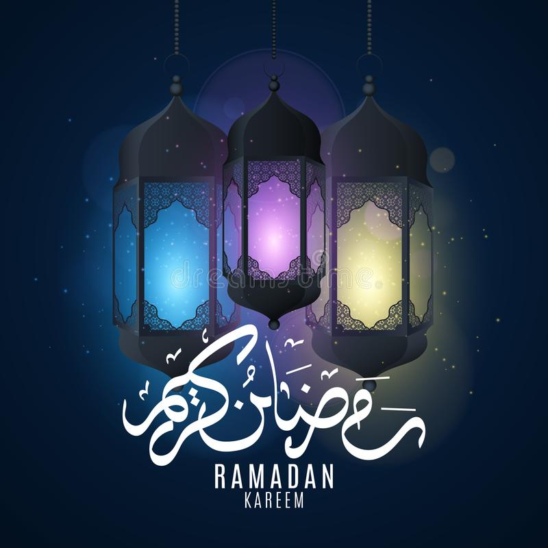 Ramadan Kareem background. Decorative multicolored glowing lanterns. Geometrical Islamic ornament. Flying particles lights. Arabic vector illustration