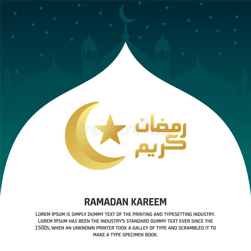 Ramadan Kareem Background designtema royaltyfri illustrationer