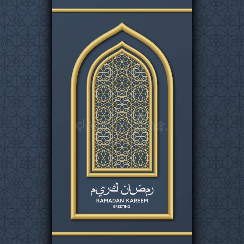 Ramadan Kareem Background. Islamic Arabic lantern. Translation Ramadan Kareem. Greeting card. vector illustration