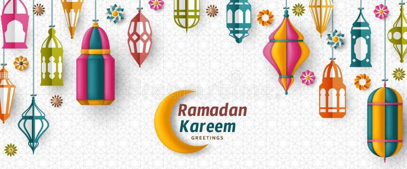 Ramadan Kareem Background. Islamic Arabic lantern. Translation Ramadan Kareem. Greeting card stock illustration
