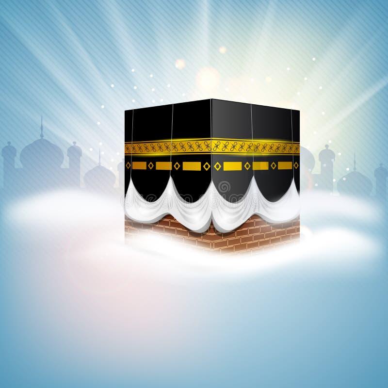Ramadan Kareem bakgrund. vektor illustrationer