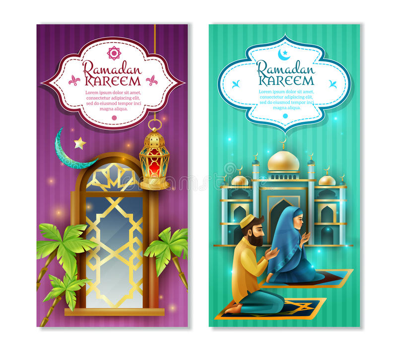 Ramadan Kareem 2 banderas verticales fijadas ilustración del vector