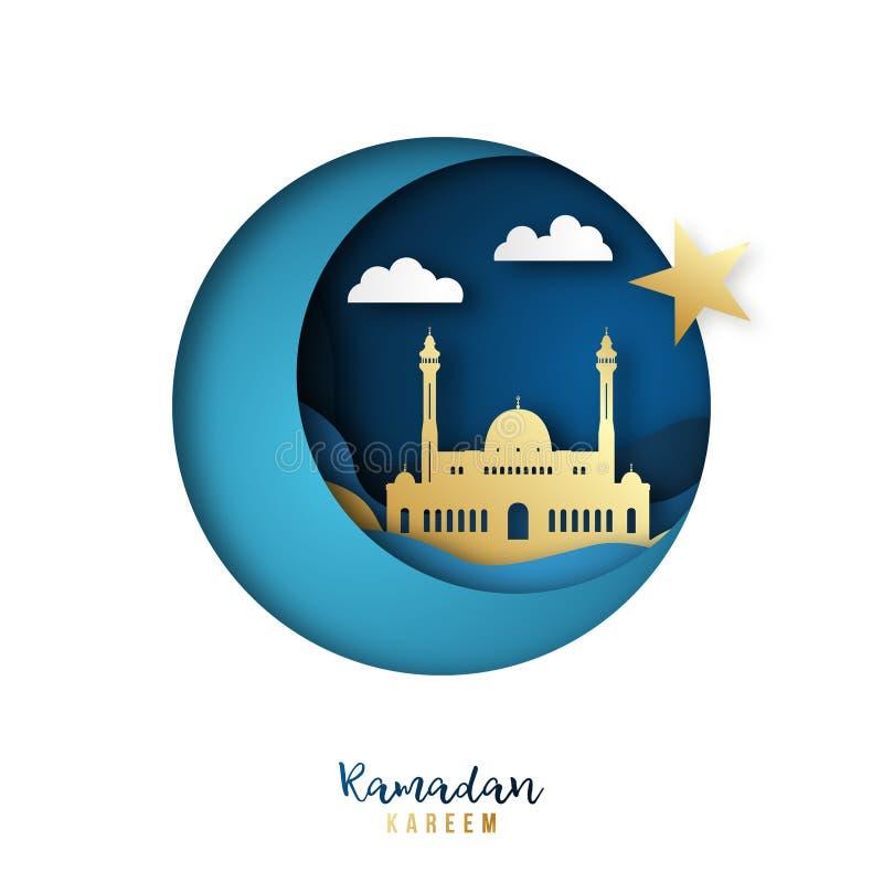 Ramadan Kareem baner royaltyfri illustrationer