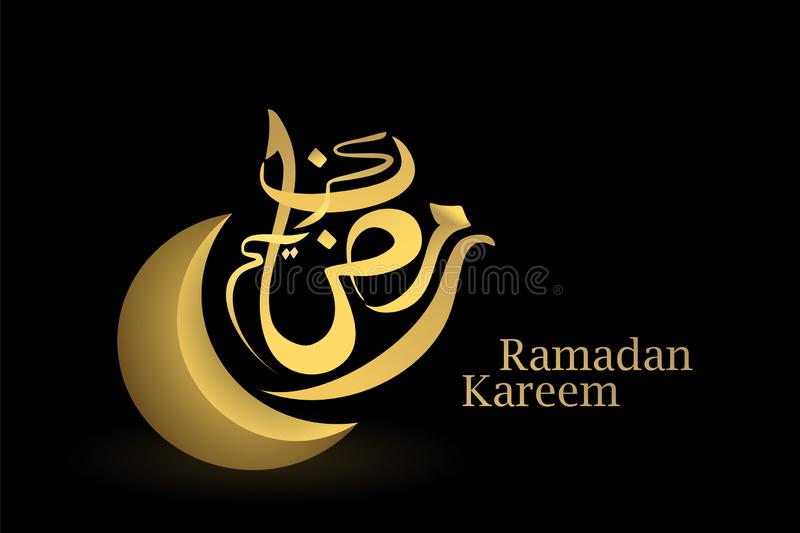 Ramadan kareem banner design with gold colors calligraphy and moon  illustration for muslim community stock illustration