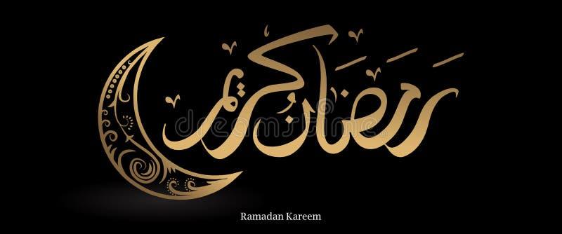 Ramadan Kareem-banner met Arabische kalligrafie en maan decoratieve gouden kleuren op zwarte achtergrond stock illustratie