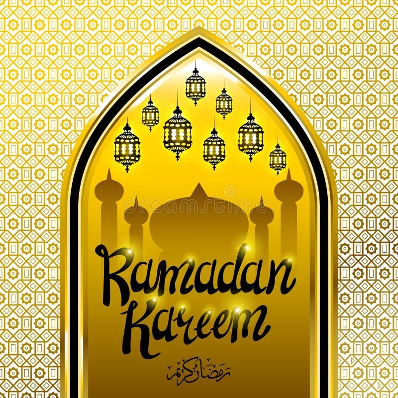 Ramadan Kareem beautiful greeting card with arabic calligraphy which means ''Ramadan kareem '' stock illustration