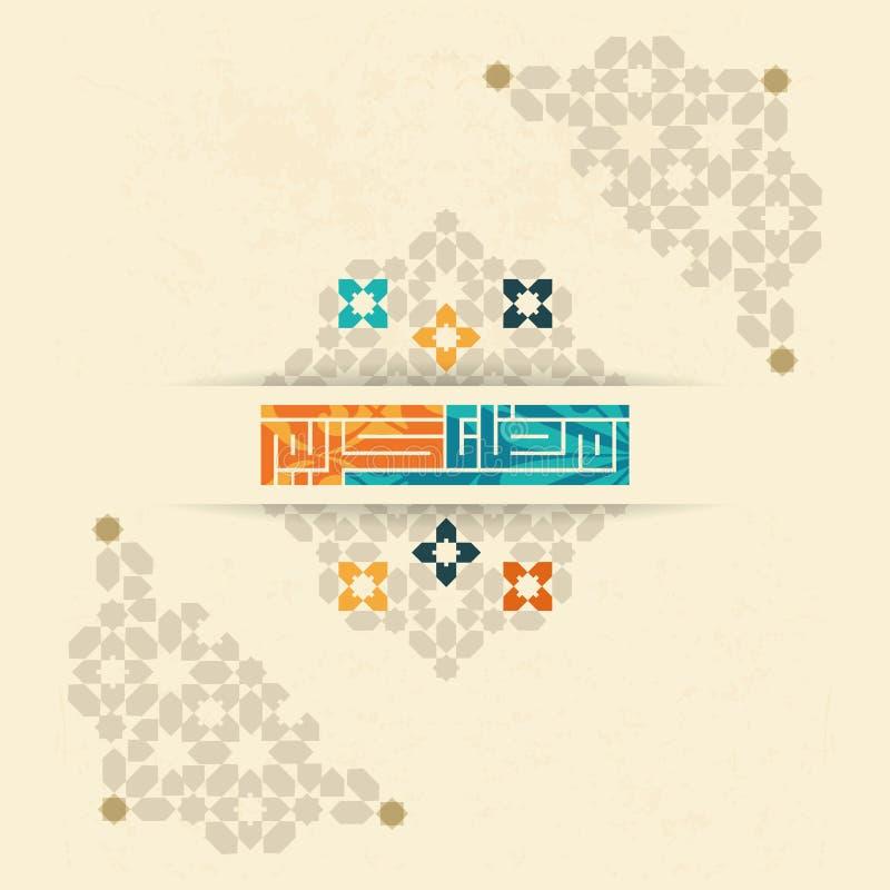 Ramadan Kareem beautiful greeting card with Arabic calligraphy which means ``Ramadan Kareem `` - Islamic background with lanterns stock illustration