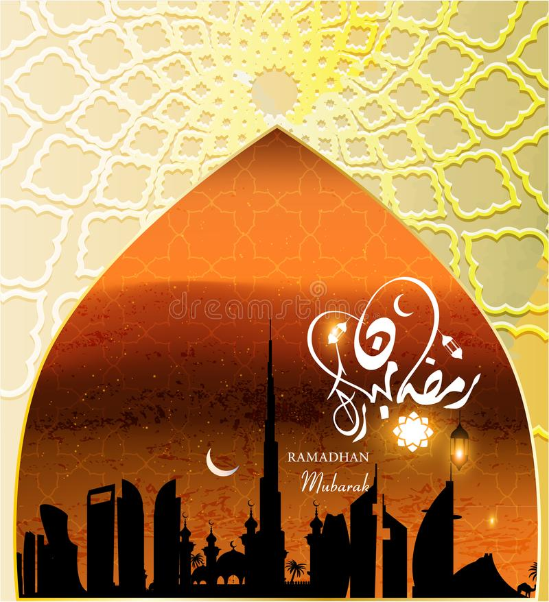Ramadan Kareem beautiful greeting card background with Arabic calligraphy which means Ramadan mubarak fot the people of the uae vector illustration