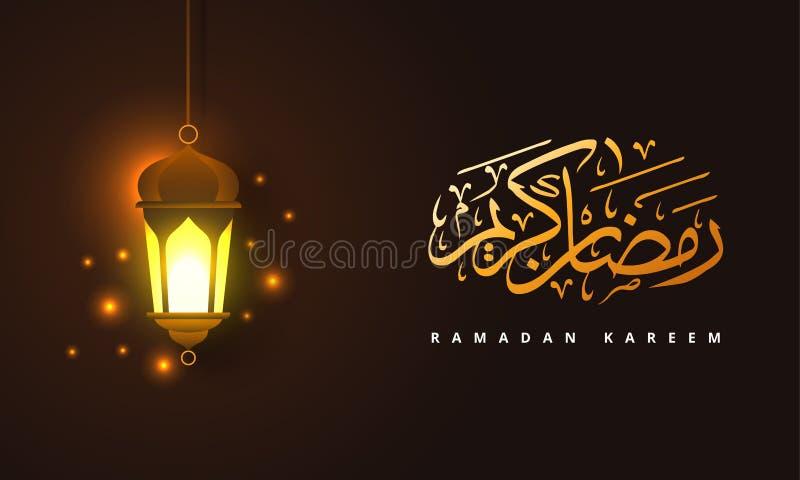 Ramadan Kareem begreppsbaner med islamiska geometriska modeller och ramen Nolla för pappers- snittblommor, för traditionella lykt royaltyfri illustrationer