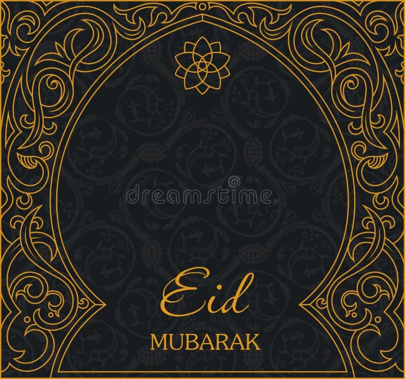 Ramadan Kareem, begroetende vectorachtergrond boog royalty-vrije illustratie