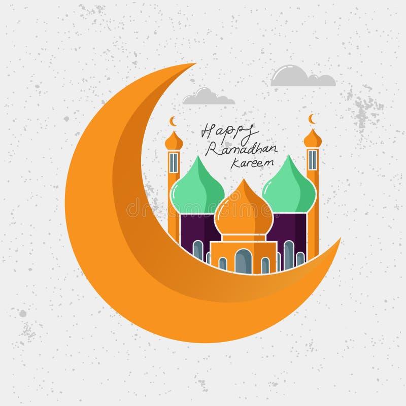 Ramadan Kareem betyder Ramadan den gener?sa m?naden royaltyfri illustrationer