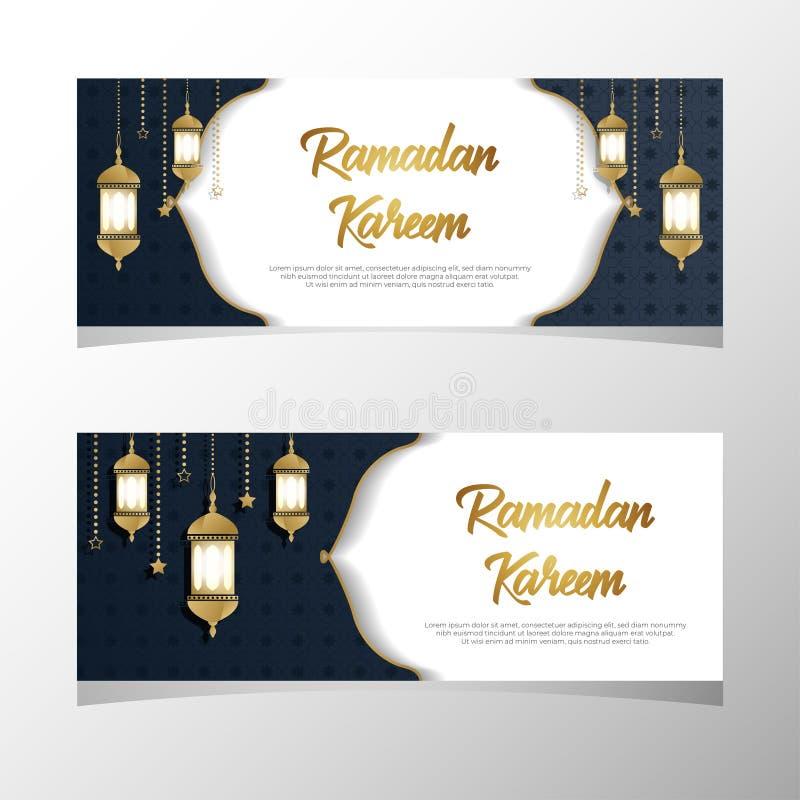 Ramadan Kareem białego złota tła Islamski luksusowy sztandar ilustracja wektor