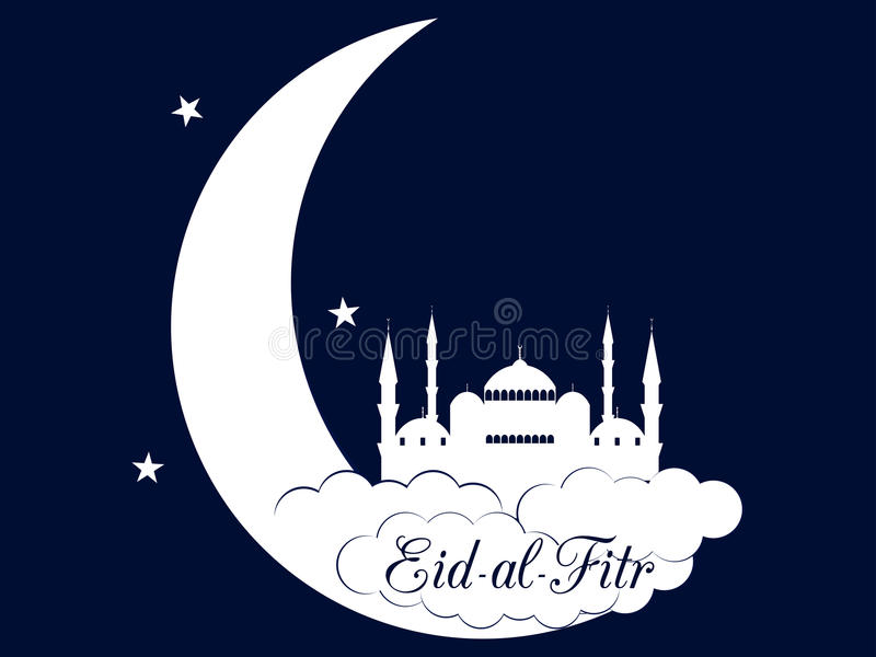 Ramadan Kareem, blauwe moskee, minaret royalty-vrije illustratie