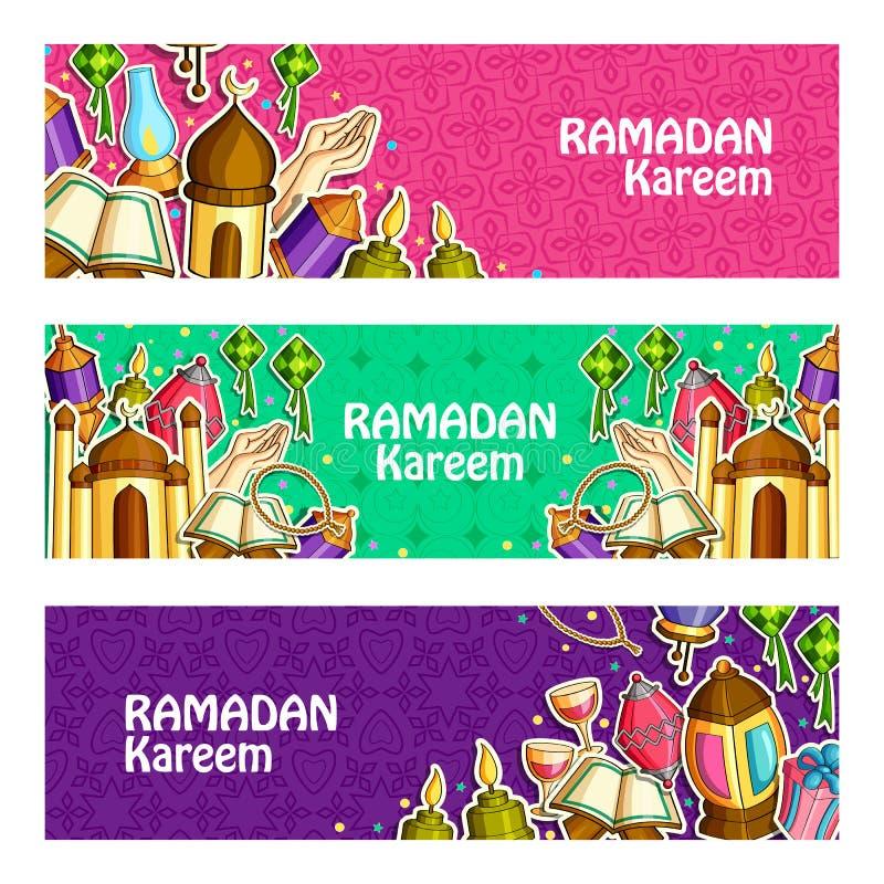 Ramadan Kareem Blessing för Eid bakgrund stock illustrationer