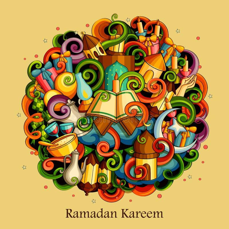 Ramadan Kareem Blessing para o fundo de Eid ilustração do vetor