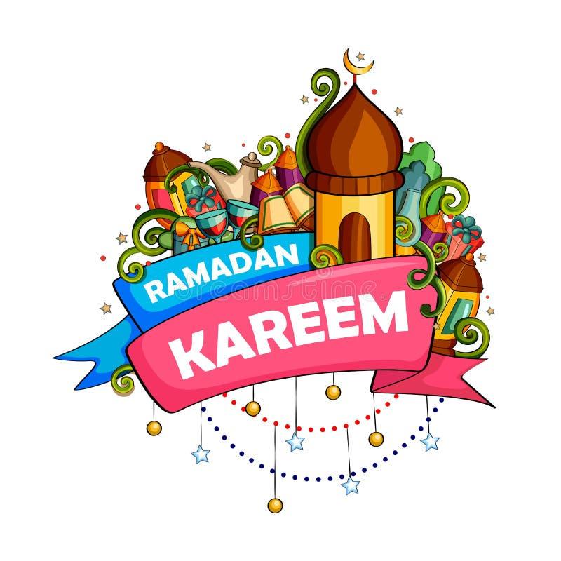 Ramadan Kareem Blessing pour le fond d'Eid illustration libre de droits