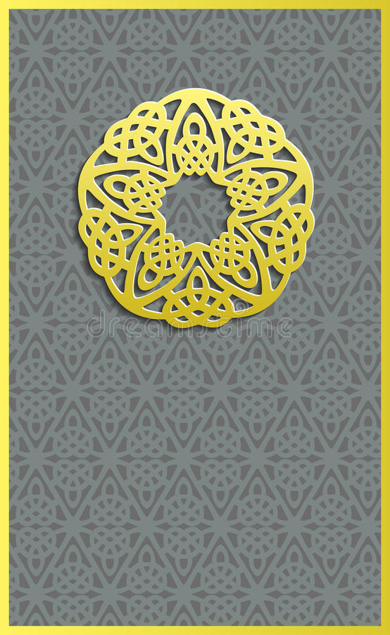 Ramadan kareem broszurka, islamska broszurka ilustracja wektor