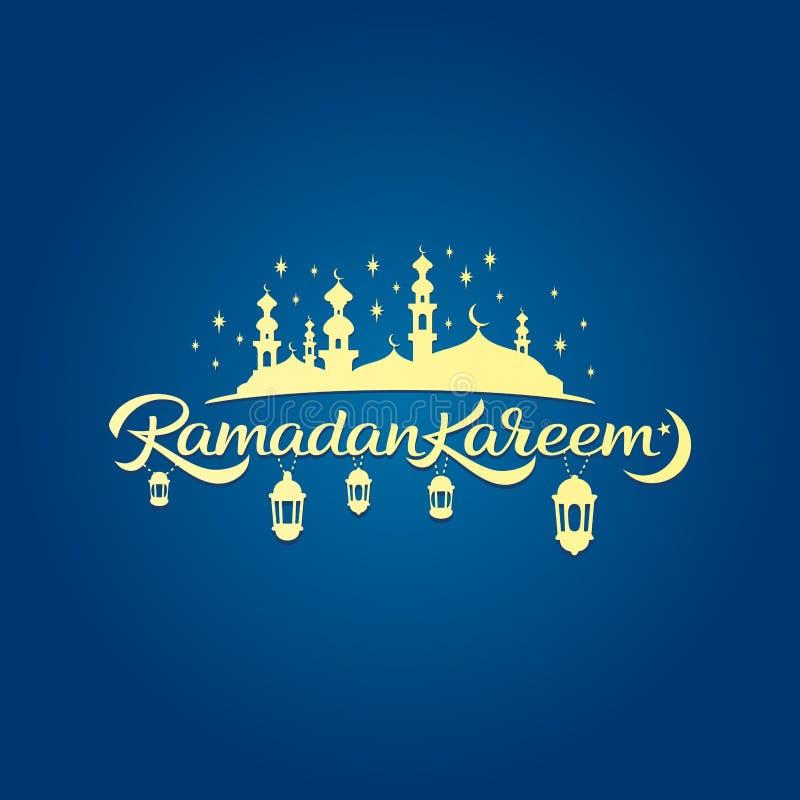 Ramadan Kareem caligrafía del vector Tarjeta de felicitación santa islámica hermosa del mes ilustración del vector
