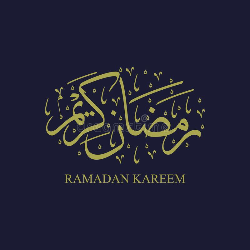 Ramadan Kareem Calligraphy. Arabic Calligraphy of Ramadan Kareem with beautiful shape royalty free stock photos