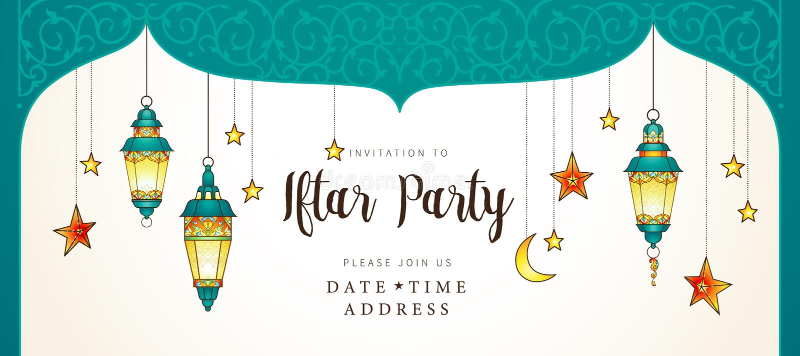 Ramadan kareem card invitation to iftar party celebration stock vector ramadan kareem card ornate invitation to iftar party celebration lanterns for ramadan wishing arabic shining lamps card for muslim feast of the stopboris Image collections