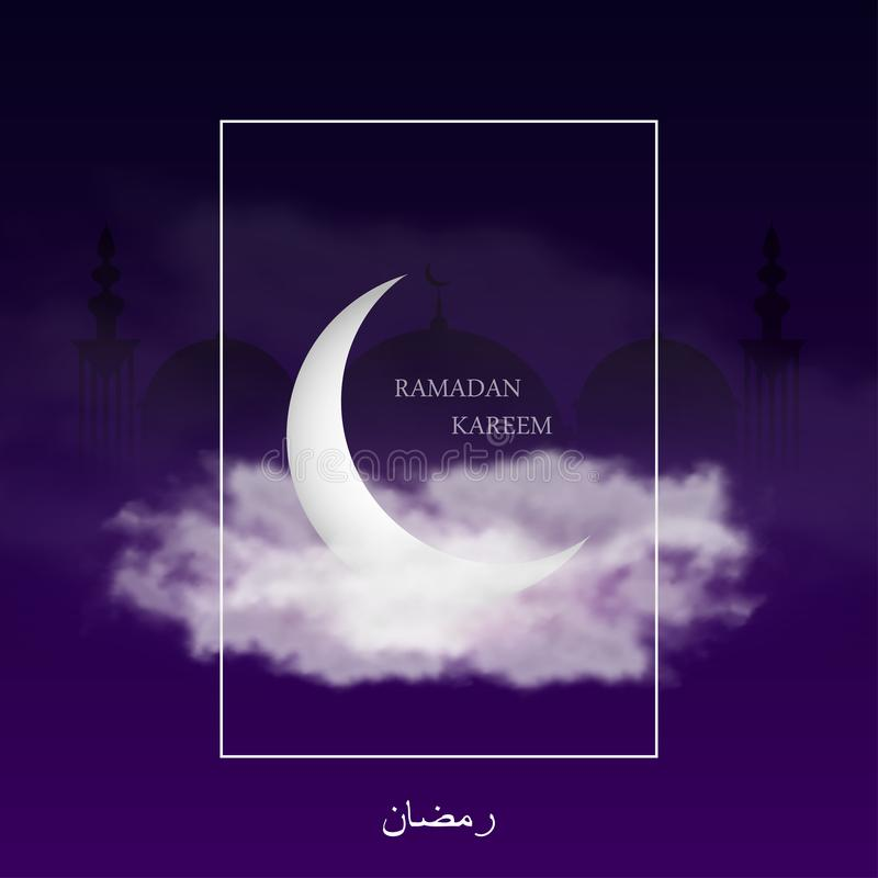 Ramadan Kareem card with islamic crescent, mosque and frame on sky background with clouds. stock illustration