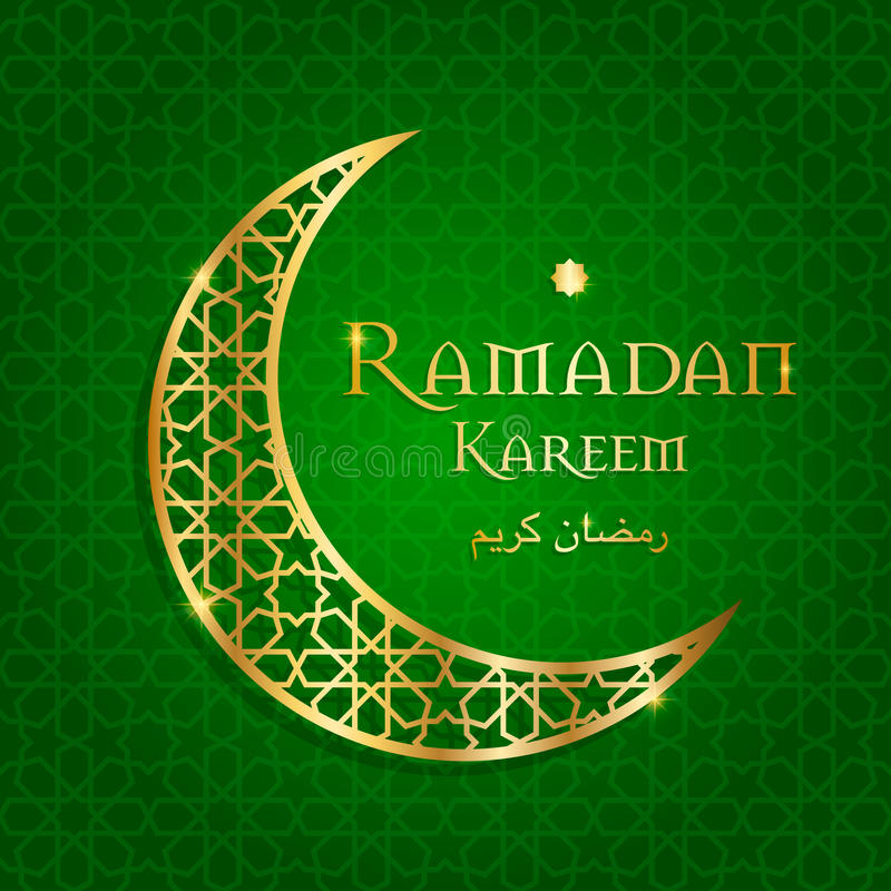 Download Ramadan Stock Vector - Image: 92563662