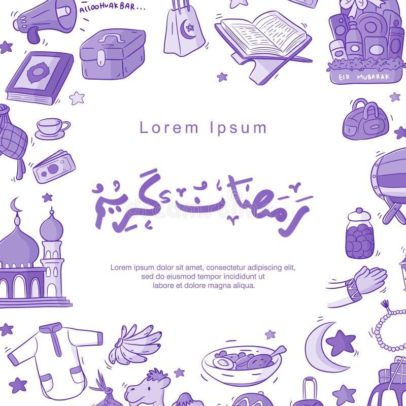 Ramadan Kareem, cart?o ilustração do vetor