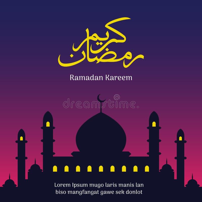 Ramadan Kareem Classic Arabic Calligraphy med text- och moskékonturbakgrund vektor illustrationer