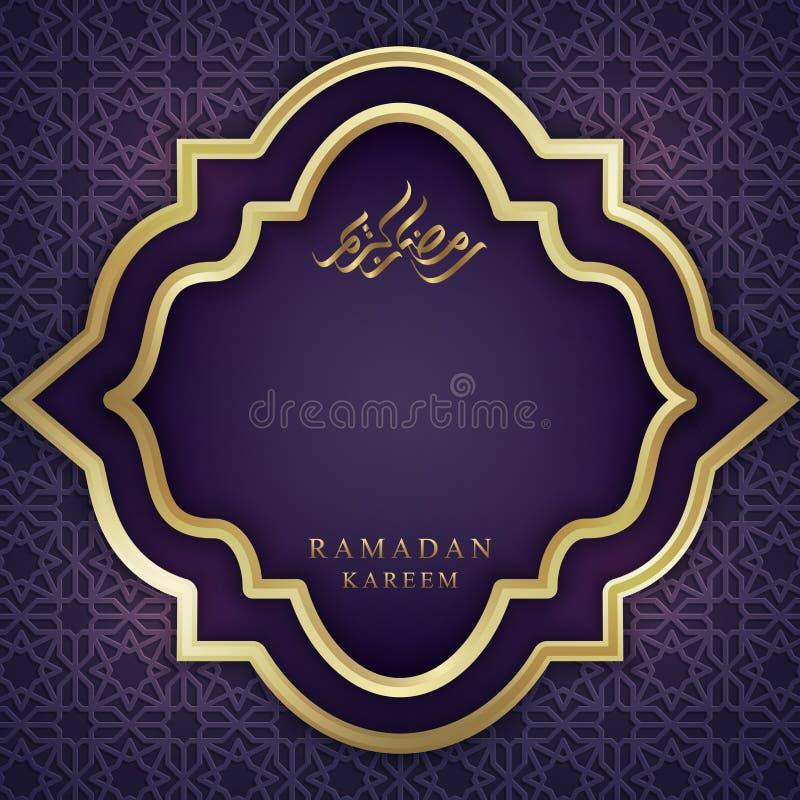 Ramadan Kareem con la calligrafia araba e gli ornamenti operati Ramadan Kareem Greeting Cards nello stile 3D con spazio vuoto in royalty illustrazione gratis