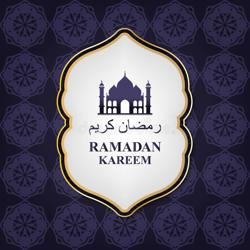 Ramadan Kareem con la lámpara árabe compleja de la luna creciente en el color oscuro para la celebración de musulmanes foto de archivo libre de regalías