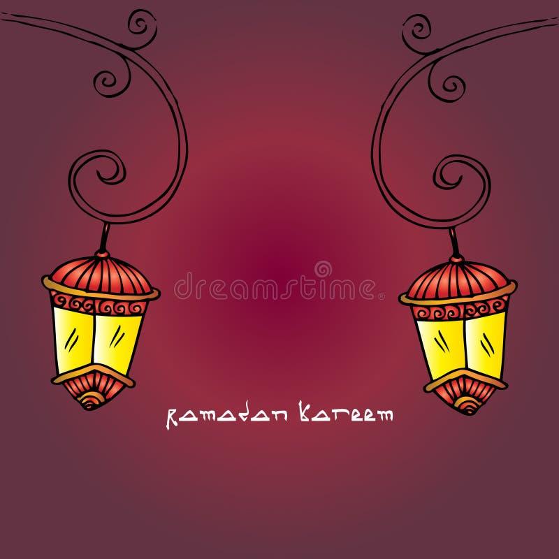 Ramadan Kareem con la lámpara libre illustration