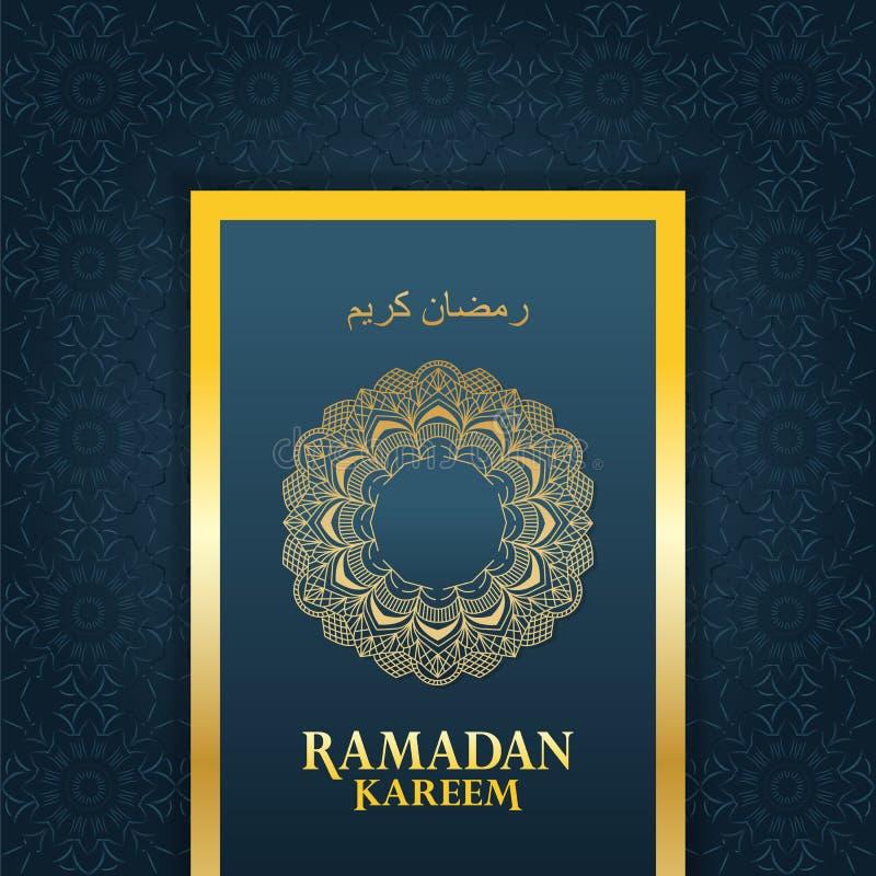 Ramadan Kareem con la lampada araba complessa della luna crescente nel colore scuro per la celebrazione dei musulmani illustrazione di stock