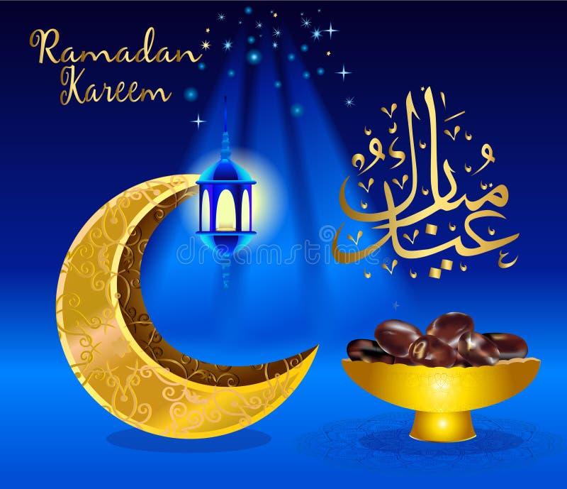 Ramadan Kareem con las fechas superiores de la clase y una taza de té Creciente de oro iluminado por la lámpara árabe libre illustration