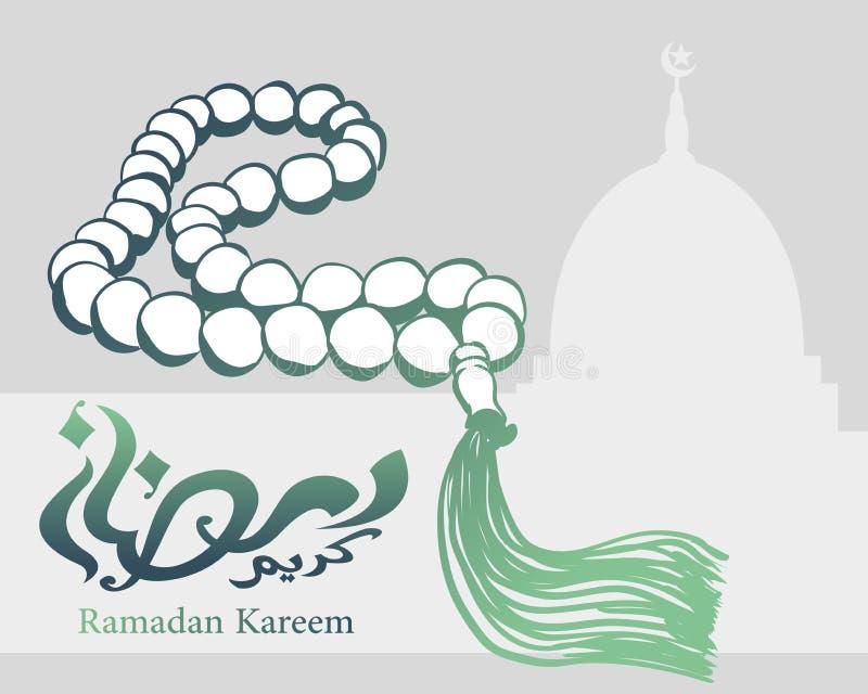 Ramadan Kareem con las gotas en una secuencia ilustración del vector