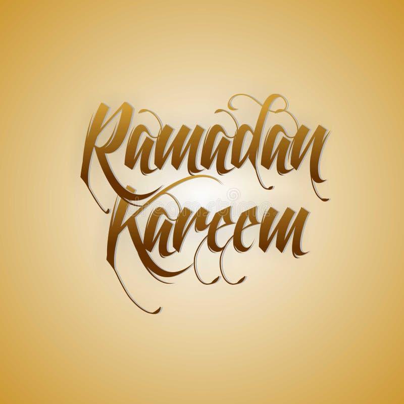 Ramadan Kareem dans l'art de Typhography photographie stock libre de droits