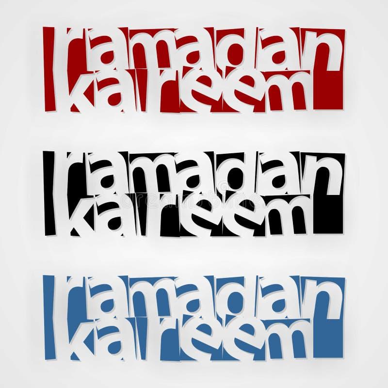 Ramadan Kareem dans la variation de Typhography photo libre de droits