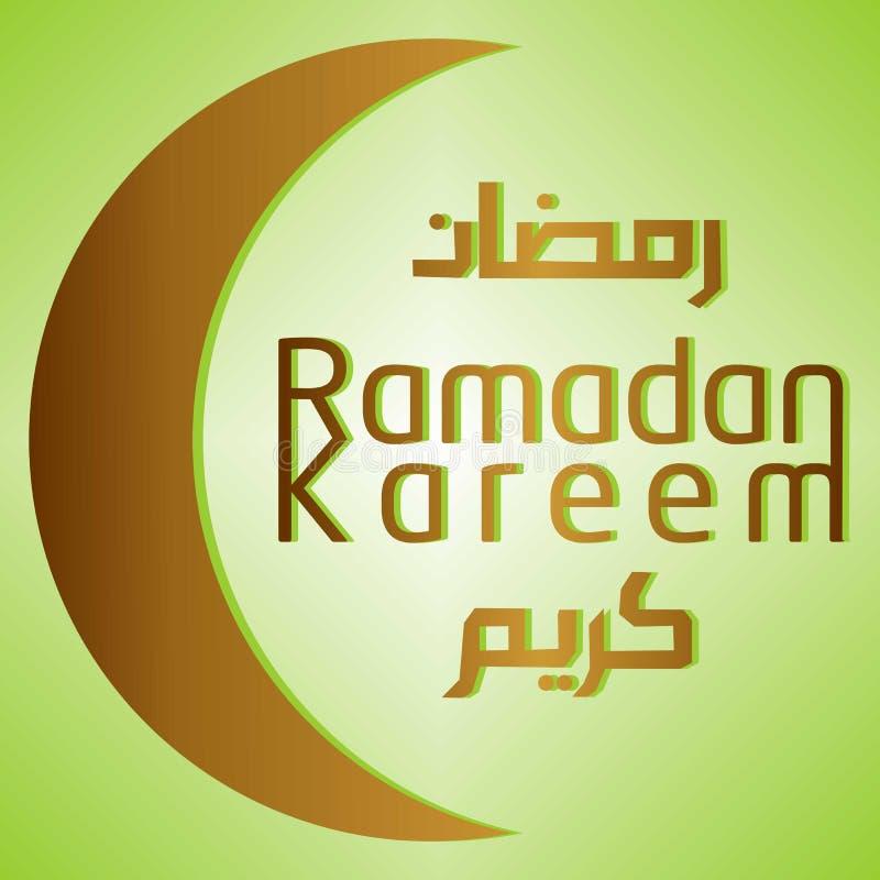Ramadan Kareem dans le design de carte de salutation image libre de droits