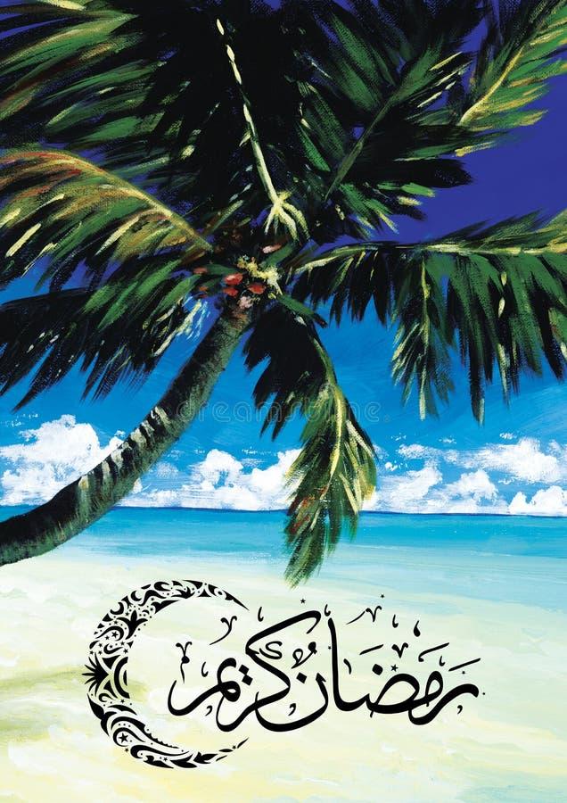 Download Ramadan Kareem With Dates Tree & Sea Stock Illustration - Image: 10548101
