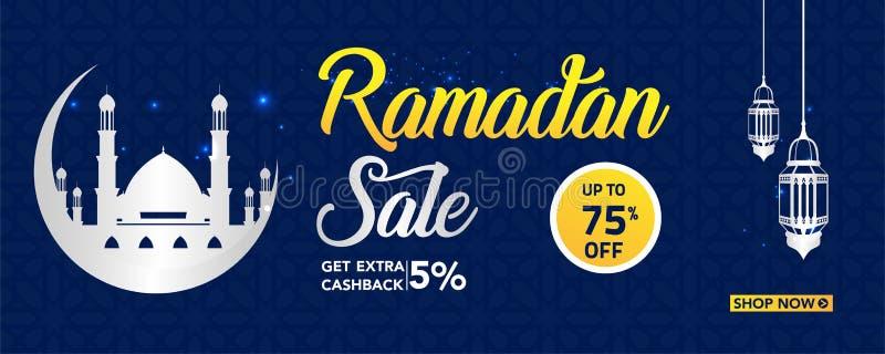 Ramadan Kareem-de bannerontwerp van de verkoopaanbieding met de maanachtergrond van de ornamentlantaarn voor bevorderingsaffiche, vector illustratie
