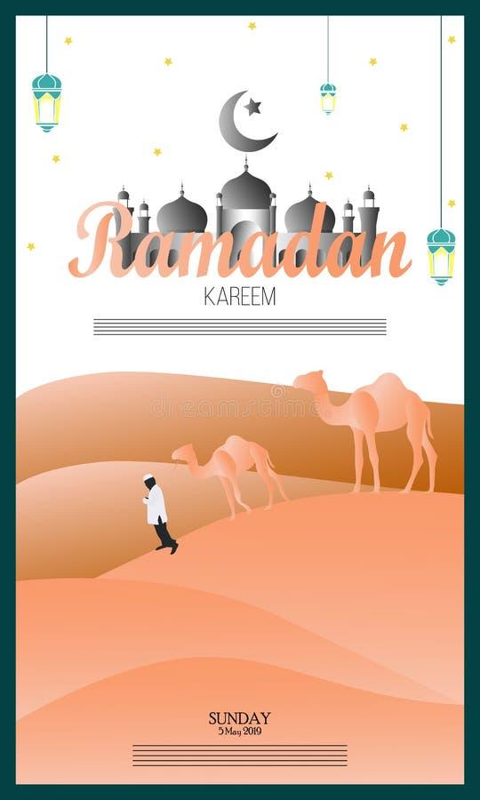 Ramadan Kareem de invitaciones dise?a el papel cort? isl?mico ejemplo del vector - vector libre illustration