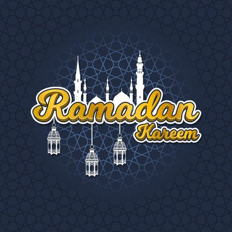 Ramadan Kareem de oro en palabra de la historieta 3D con la silueta de la mezquita y de la linterna de Mohamed del profeta ilustración del vector