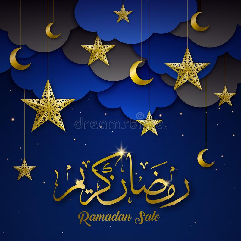Ramadan Kareem Decorations Poster ilustración del vector