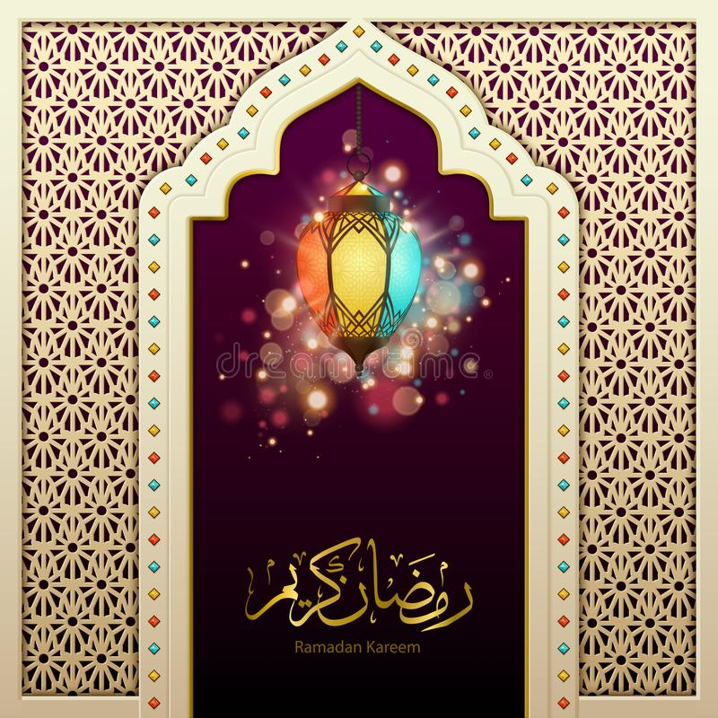 Ramadan Kareem Decorative-Plakat lizenzfreie abbildung
