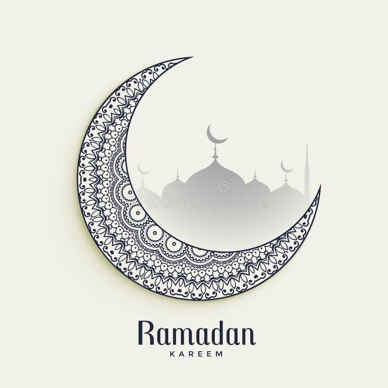 Ramadan kareem dekoracyjna księżyc na białym tle ilustracja wektor