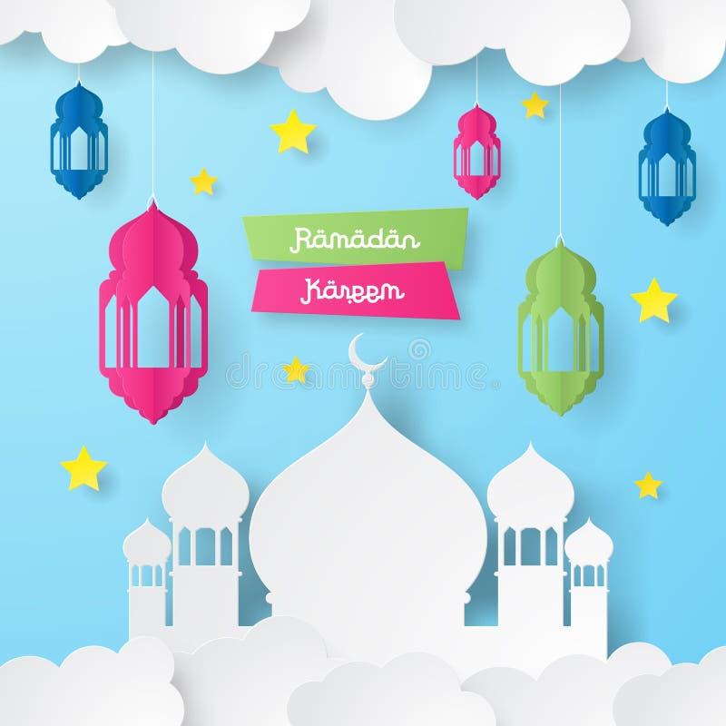 Ramadan Kareem Design Background Arte de papel ilustración del vector