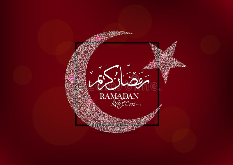 Ramadan Kareem Design Background. stock photography