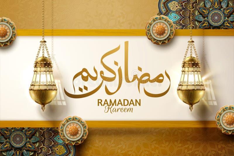Ramadan Kareem Design stock illustratie