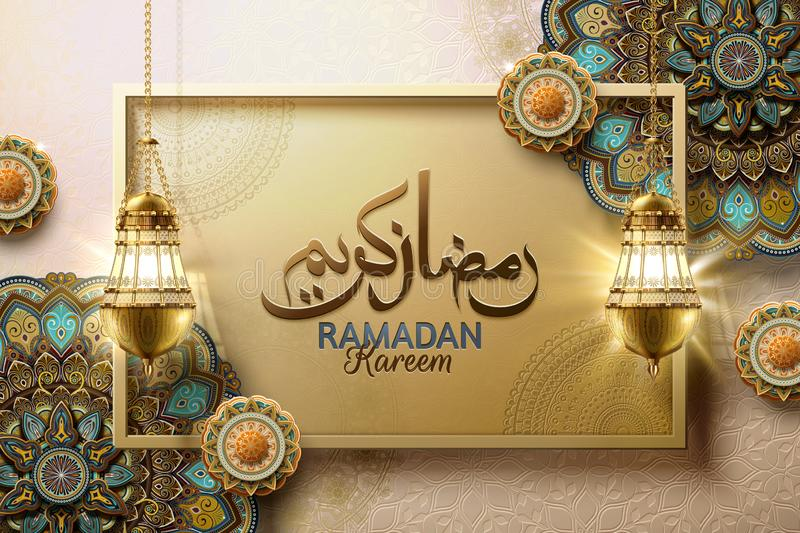 Ramadan Kareem Design ilustración del vector